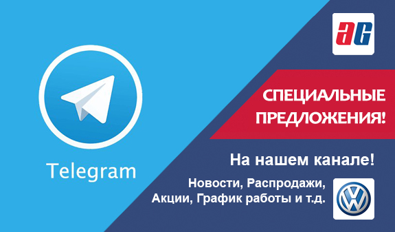 агранд телеграм